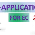 ec_purchase_e-application